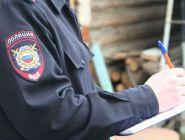 На территории Архангельской области проходит оперативно-профилактическое мероприятие «Розыск»