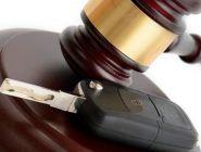Генпрокуратура назвала три основные причины лишения прав россиян
