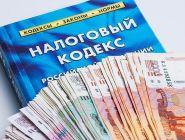 В Коряжме возбуждено уголовное дело по факту уклонения от уплаты налогов в крупном размере