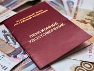 Досрочный выход на пенсию: без изменений, с изменениями, новые льготы