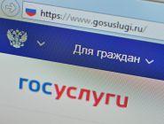 Онлайн-голосование жильцов предлагают проводить на портале госуслуг