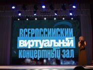 В Котласе и Коряжме будут созданы виртуальные концертные залы