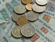 Размер прожиточного минимума в России предлагают уменьшить
