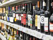 В России предложили запретить продавать алкоголь ближе 100 метров от школ