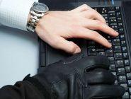 Мошенники под видом ФНС России рассылают вирусы