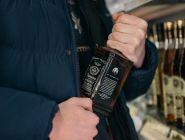 Украденные бутылки виски мужчины выпили
