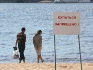 В Совфеде предложили штрафовать за купание в неположенных местах