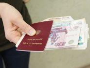 В Центрбанке разъяснили механизм перевода накоплений в новую пенсионную систему