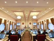 Подведены итоги тридцать девятой сессии областного Собрания депутатов