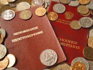 В ПФР рассказали об уменьшении числа пенсионеров
