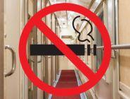 В РЖД предлагают ужесточить штрафы за курение и распитие алкоголя в поездах