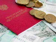 С 1 апреля будут проиндексированы пенсии россиян