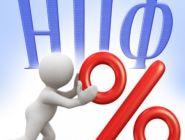 Негосударственные пенсии предлагают выплачивать досрочно