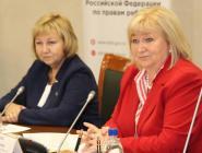 Обсудили права и интересы детей с ОВЗ