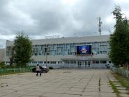 В Коряжме состоится межрегиональная конференция, посвященная вопросам спорта
