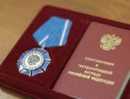 Увеличится размер выплаты гражданам, награжденным орденами СССР и Российской Федерации