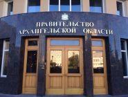 В областной избирком поступили документы о выдвижении от шести кандидатов на должность губернатора Архангельской области