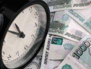 В России могут изменить правила взыскания долгов