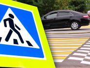 В Коряжме появятся новые пешеходные переходы