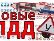 В России вступили в силу ограничения для неэкологичного транспорта