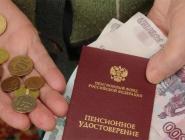 Подсчитаны потери россиян при повышении пенсионного возраста