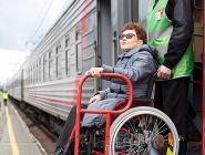 Железнодорожники помогают маломобильным пассажирам