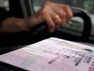 Россиянам начали выдавать водительские права нового образца