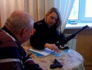 «Владелец оружия»: в Поморье подведены итоги оперативно-профилактического мероприятия
