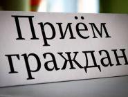 В Коряжме проведет прием специалист регионального оператора