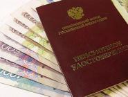 Социальные пенсии россиян увеличат с 1 апреля