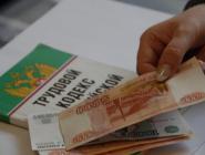 Дела 12 должников рассмотрели на специальном заседании