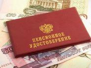 Россияне мечтают о пенсии в 40 тысяч рублей
