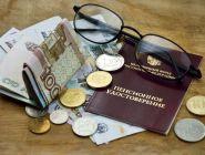 В Госдуме намерены увеличить прожиточный минимум пенсионера