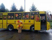 В Коряжме новый школьный автобус