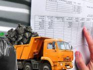 Регоператор объяснил механизм выставления квитанций за вывоз ТКО