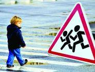 В Архангельской области стартует профилактическое мероприятие «Детям - безопасные каникулы!»