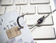 О хищениях с банковских карт