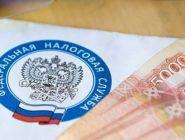 В конверте с налоговыми уведомлениями должники получат требования об уплате налогов