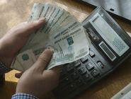 О возможности вернуть часть платы за страховку при расторжении кредитного договора