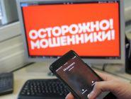 В Архангельской области активизировались лже-налоговики