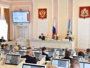 Депутаты областного Собрания рассмотрели целый блок социально значимых законопроектов