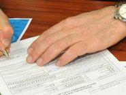 Россияне не верят в достоверность деклараций о доходах чиновников
