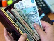 Размер средней зарплаты в России почти пятьдесят тысяч рублей