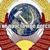 Аватар пользователя Николай Сакович