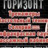 Аватар пользователя Денис Правовойсатус