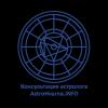 Аватар пользователя astrohvarna