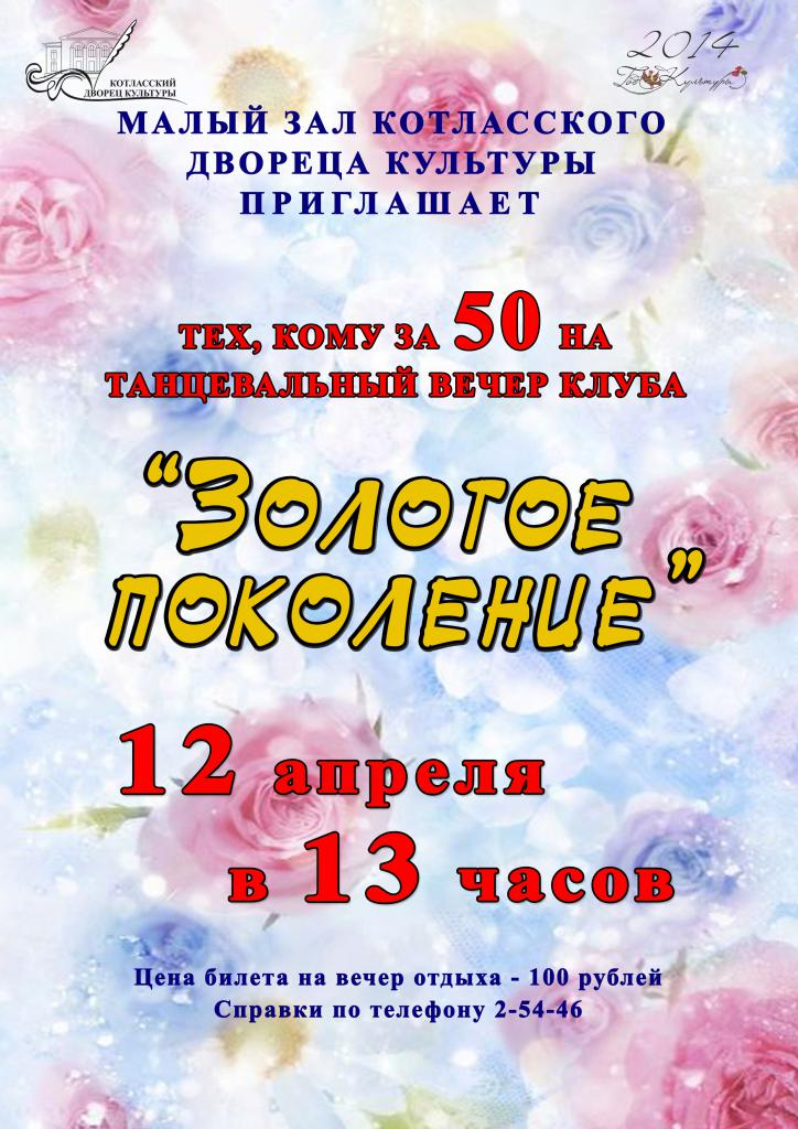 obyavleniya-znakomstv-prostitutki-chuvashiya